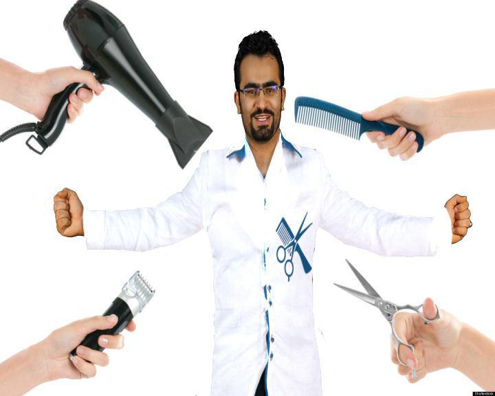 کسب و کار آرایشگری