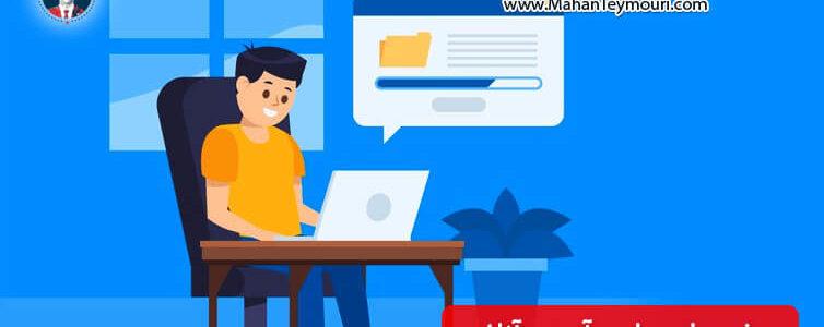 روش های پول درآوردن آنلاین