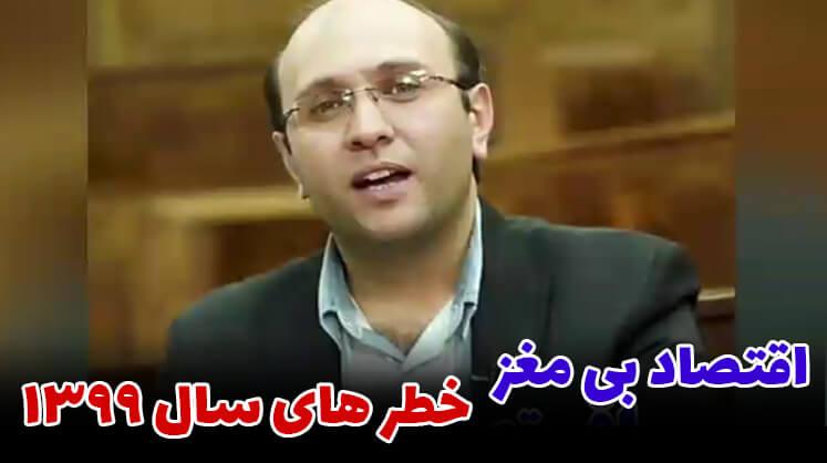 دکتر علی صادقین