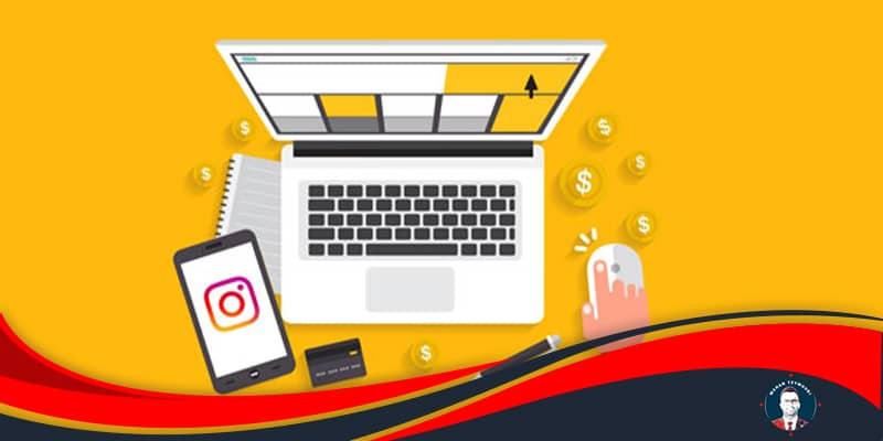 تبلیغات اینترنتی | روشهای تبلیغات در اینستاگرام