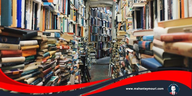تصویر فروش موفق کتاب