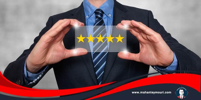 رضایت مشتری در کسب و کار