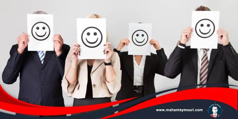 رضایت کارکنان خود را افزایش دهید