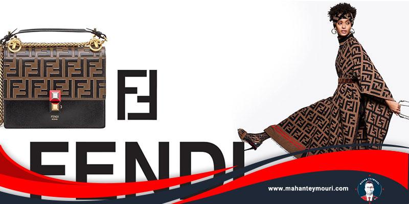 برند فندی - Fendi