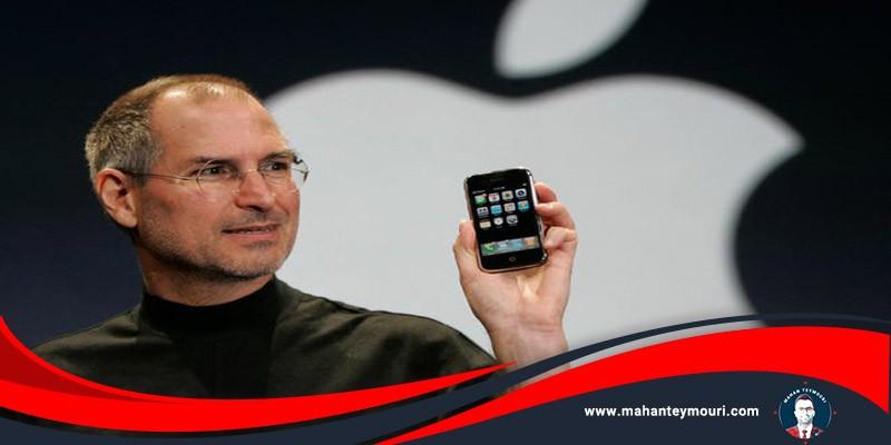 شروع انقلابی به نام اپل