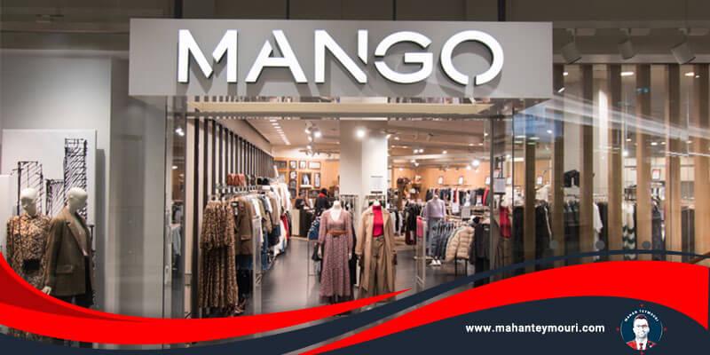 برند مانگو Mango