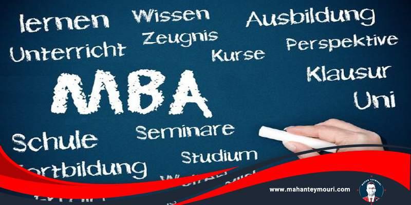 حوزه تخصصی گرایش مالی MBA