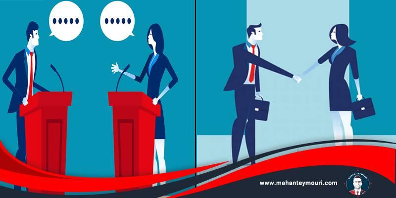 تفاوت مذاکره و مناظره