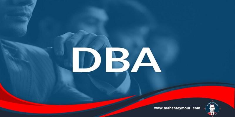 معرفی رشته DBA