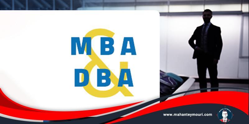 تفاوت رشته های MBA و DBA
